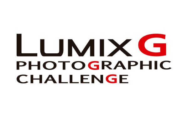 Reto Lumix G